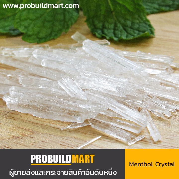 เมนทอล (เกล็ด / คริสตัล) (Menthol Crystal) เกรด USP