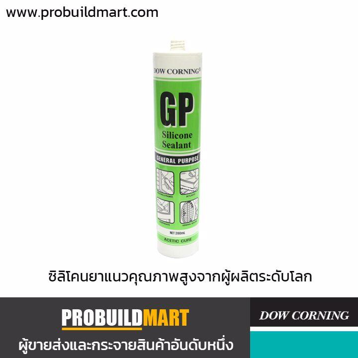 ซิลิโคน Dow Corning GP (Dowsil / หลอดเขียว)