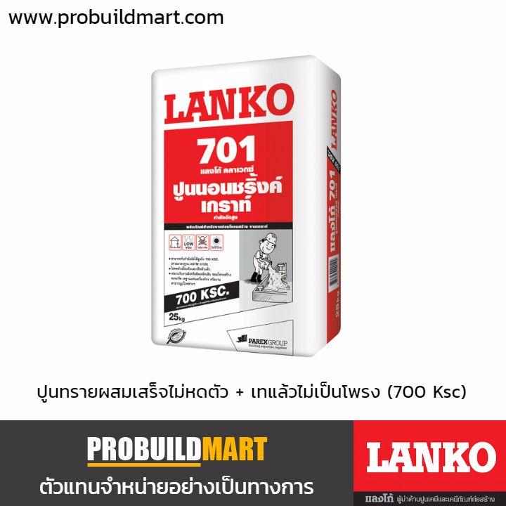 LANKO 701 CLAVEX