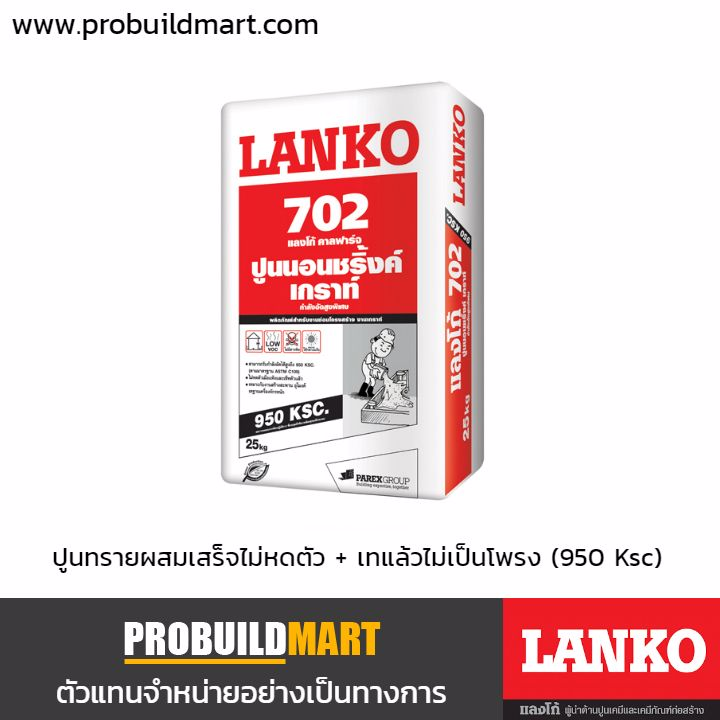 LANKO 702 CALFARGE